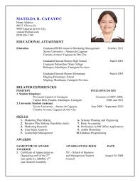 Excellent Make Resume Online And Print Images Entry Level Resume