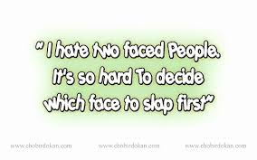 Quotes About Bad Friendship New Bad Relationship Quotes Quote Of The Day Quotes About Bad