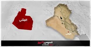 أحكولي عنها يا أهل العراق .. أمجاد يا عرب