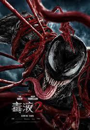 Slightly different Venom 2 ...