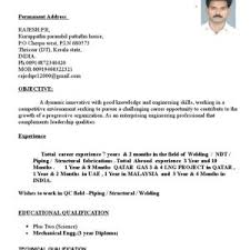 precision inspector resume third party inspector resume s lewesmr sle quality  control rajesh - Precision Inspector