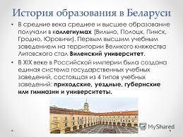 Диплом профессиональная адаптация на предприятии Купить диплом во Владивостоке могут не только жители города и данной области но и представители различных городов по всей территории РФ