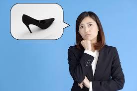 光り物はng葬儀葬式にはどんな靴を履いていったらいいの女性編