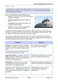 essay my school trip hindi language