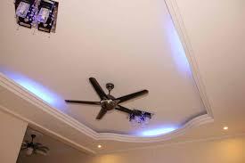 Fall Ceiling Design Ideas  DescargasMundialescom - House interior ceiling design