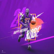 Kobe Bryant Shoe Designer Nike Spoof Kobe Bryant 24 Birthday Graphic On Behance