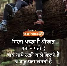 Prakash Sharma At Prakash11007144 Twitter