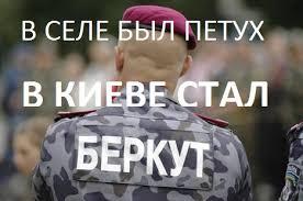 У Азарова одобрили план сотрудничества с союзом Путина - Цензор.НЕТ 5465
