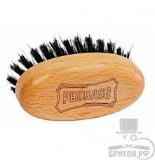 Купить <b>Щетка для бороды</b> и усов Proraso маленькая с доставкой ...
