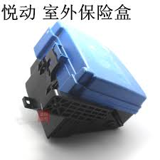 modern yuet yuet fuse cartridge fuse box cover under cover outdoor modern yuet yuet fuse cartridge fuse box cover under cover outdoor relay fuse box on aliexpress com alibaba group