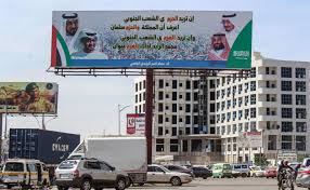 Billboard R B Hip Hop Chart Saudi Led Coalition Releases 200 Houthi Prisoners Aw