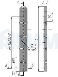 <b>HOME SPACE несущий профиль</b>, металлик, L-1600 — Furnitura53