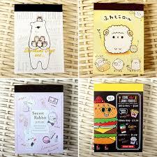 Cool Memos 67 Memos Super Cute Kawaii