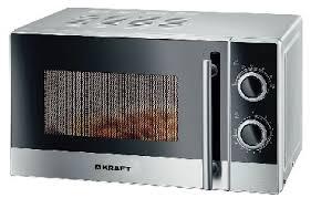 Купить <b>Микроволновая печь</b> (<b>KRAFT KF20MW7S</b>-<b>200M</b> (серебро ...