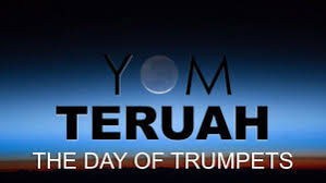Image result for images of yom teruah