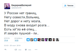 Украинские моряки являются военнопленными по факту, вне зависимости от желания российских властей. Их нельзя судить обычными судами страны, которая их взяла в плен, - Полозов - Цензор.НЕТ 4971