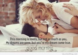 Good Morning My Sweetheart With Kiss