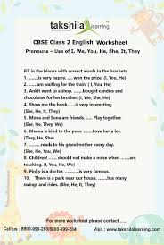 Class 2nd english ncert marigold. Use Of Pronouns Worksheet For Class 2 English Pronoun Definition Ncert Cbse