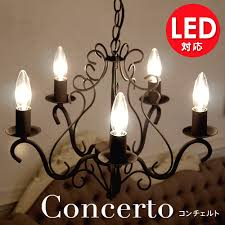 low ceiling chandelier concerto concerto simple chandelier 5 lights last braun ceiling light antique black black princess of cafe style led bulbs for cute
