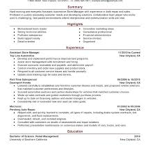 Retail Resume Template Free Fantastic Retail Resume Template