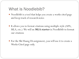 Ppt How To Create A Works Cited Page Using Noodlebib Powerpoint