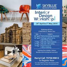Interior Design Entrance Exam 2019 Skyblue Institute Of Design Free Interior Design Workshop
