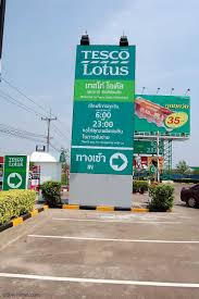 Tesco Lotus 1 Udon Thani Thailand