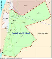 Al Moqatel - الأردن Jordan (المملكة الأردنية الهاشمية Hashemite Kingdom of  Jordan)