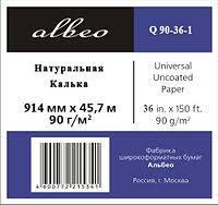 Бумага калька для печати в Щучинске. Сравнить цены и ...
