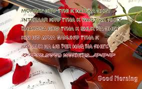 Romantic Good Morning Quotes For Girlfriend In Hindi Daily