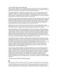essay in literature madrat co essay in literature