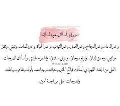 أدعية وأذكار (@do3aaa2)