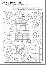 最新 数字 パズル 塗り絵 子供と大人のための無料印刷可能なぬりえページ