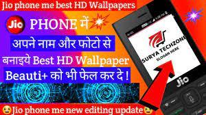 21++ Jio Phone Wallpaper Hd Download ...