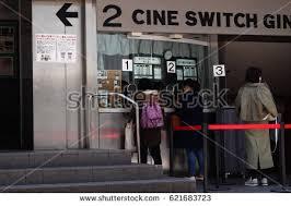 outside the box office. Simple Outside Cinema Goers Buying Tickets From The Box Office Outside Cine Switch Art  House Cinema In In Outside The Box Office C