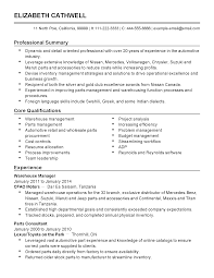 Resume Templates: Automotive Inventory Manager