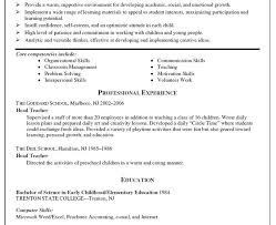 Download Teacher Skills Resume