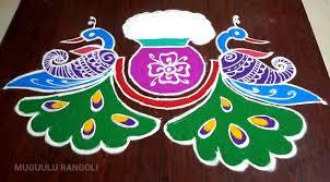 Simple 5 pulli pongal paanai kolam mayil kolam sankranti peaock dots rangoli bhogi gundala muggulu. 20 Best Pongal Kolam Designs And Sankranti Rangoli Patterns 2020 K4 Craft