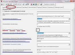 Общий порядок действий для формирования базы данных в программе  Окно Выпускник диплом вкладка Квалификация 6