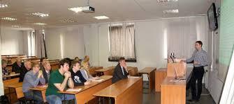 Сетевой научно технический совет Синергия Рисунок 11 Открытая предзащита кандидатской диссертации Бормотова А В