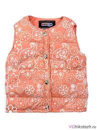 Купить <b>детскую одежду Bonito</b> оптом по низким ценам