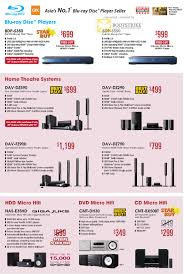 sony home theater system price list. please keep on checking our site to find out the latest prices of sony bdv-n7100w 3d blu ray 5.1 home theatre system. theater system price list