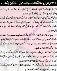 Keto Diet Plan In Pakistan In Urdu