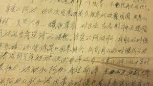 letters from china missing auntie very much w=625&h=351