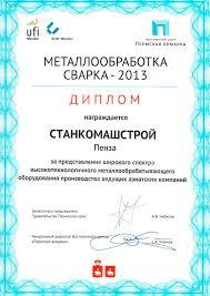 Мгу красный диплом сколько четверок Мгу красный диплом сколько четверок в Москве