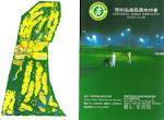Shenzhen   Golf Scorecards
