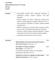 Free Functional Resume Template Amazing 28 Functional Resume Templates Free Printable Word PDF