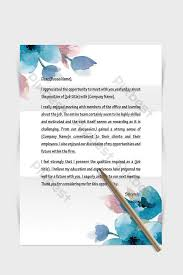 Hand Painted Watercolor Floral Border Stationery Template