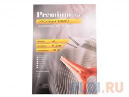 <b>Обложки</b> прозрачные пластиковые А3 0.15 мм 100 шт. <b>Office Kit</b> ...