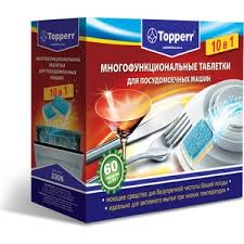 Аксессуары для посудомоечных машин <b>Topperr</b> - купить ...